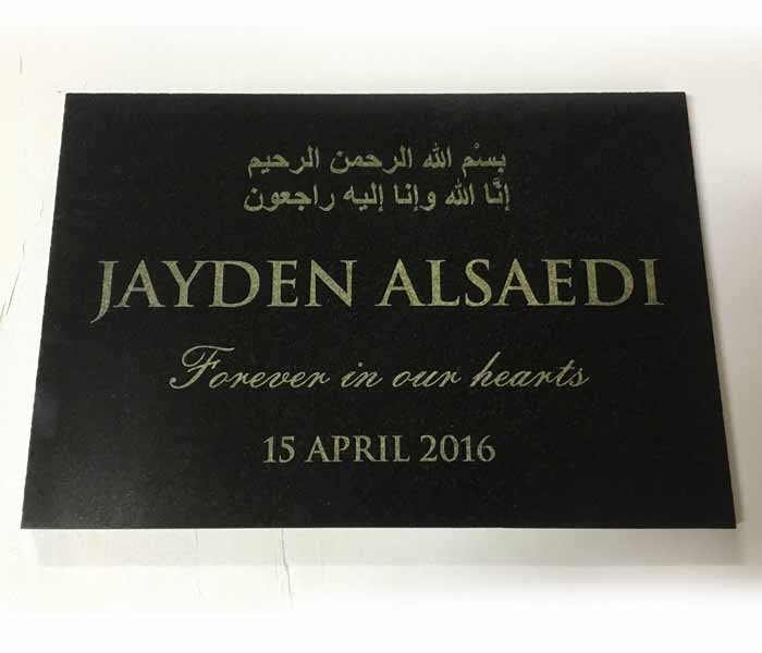 Grave Marker Memorial Laser Engraved Black Granite Mounting Holes 300 x 200mm